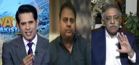 Naya Pakistan 5th March 2021