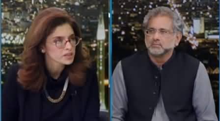 Newsline with Maria Zulfiqar 6th March 2021