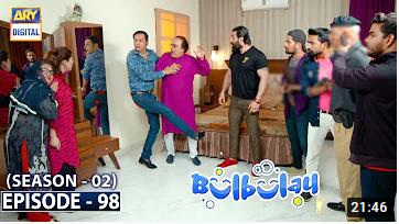 Bulbulay episode 98