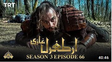 Ertugrul Ghazi Season 3 Episode 66