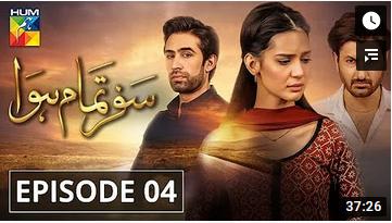 Safar Tamam Howa Episode 4