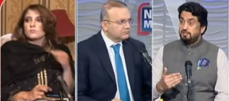 Nadeem Malik Live 7th April 2021