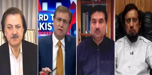 Hard Talk Pakistan 7th April 2021