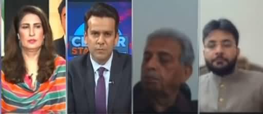 Center Stage With Rehman Azhar episode 0