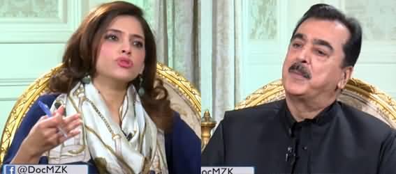 Newsline with Maria Zulfiqar 8th May 2021