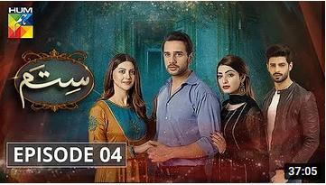 Sitam Episode 4