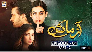 Azmaish Episode 1 Part 2