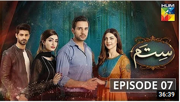 Sitam Episode 7