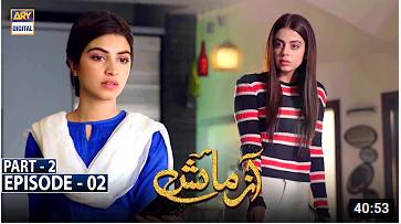 Azmaish Episode 3