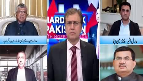 Hard Talk Pakistan episode 0