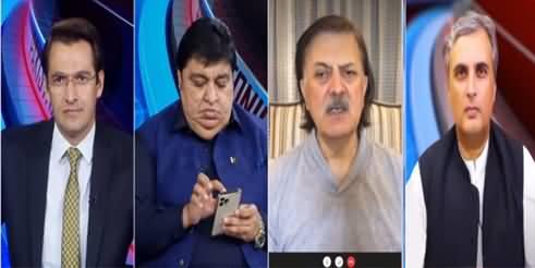 Pakistan Tonight episode 0