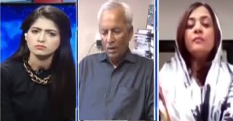 Capital Live with Aniqa Nisar episode 0