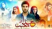 Khuda Aur Mohabbat Season 2