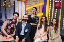 The Eid Show Eid Special in HD