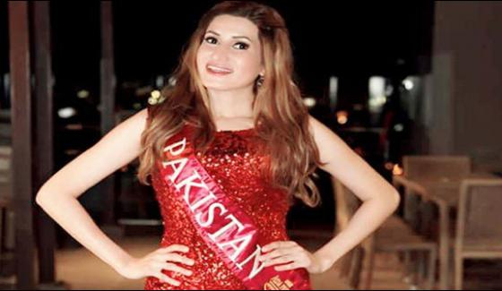 Dia Ali Determines to Win Miss World Competition