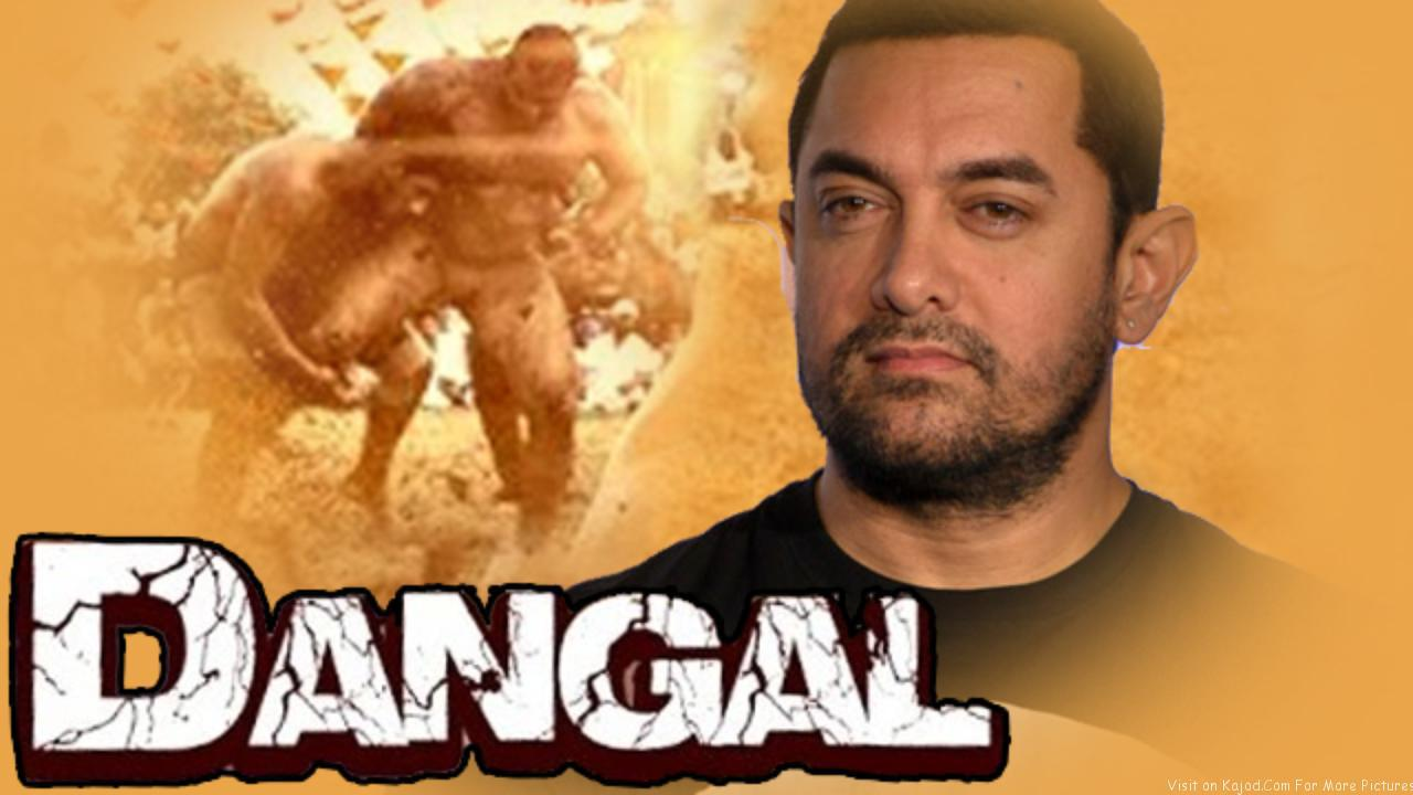Dangal Movie Aamir Khan Song Download Powermall