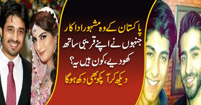 Pakistani Celebrities Who Lost Their Relatives In Real Life
