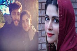 Actress Arij Fatima Pictures after Marriage