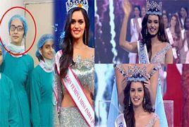 20 Years Old MBBS Student Becomes Miss World 2017