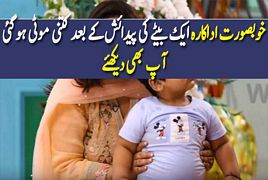 Pakistani Actress with Daughter in Show
