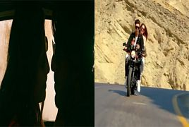 Neelum Munir and Ahsan Khan Movie Trailer