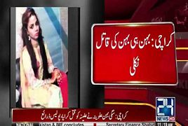 Karachi Girl Murder Drop Scene