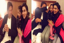 Fiza ali and her Daughter meet with Imran Khan