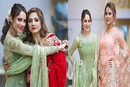 Neelam munir At Her Sister''s Weeding