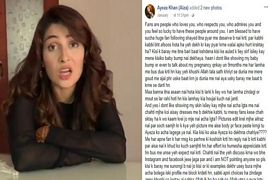 Ayeza Khan Reply On Her Son Issue