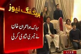 Imran Khan Got Married 3rd Time