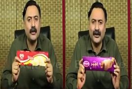 Fraud Ice Cream is Selling in Pakistan