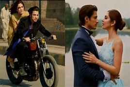 Teaser of Ali Zafar and Maya Ali's Movie Teefa in Trouble