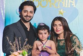 Romantic Pictures of Danish Taimoor With a Beautiful Lady In