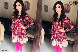 New Pictures of Ayesha Khan after leaving Showbiz