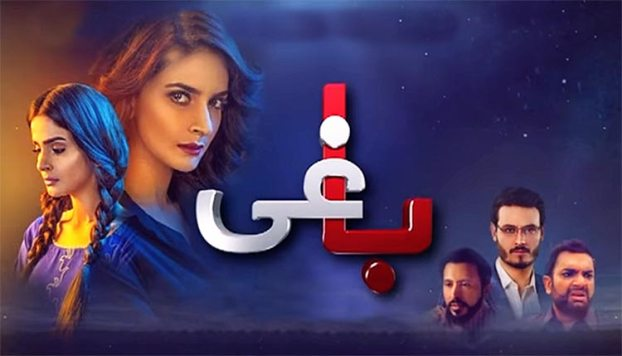 Pakistani Most Popular Dramas 2018