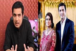 Iqrar Ul Hassan Response On 2nd Marriage