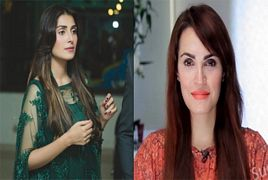 Actress Aiza Khan in New Bridal Look by Nadia Hussain