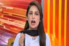 Farah Yousuf First Time Talks About Her Marriage