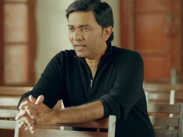 'Lagaya Dil' Sajjad Ali New Song
