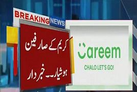 Online Taxi Users Be aware Before Using Careem Services