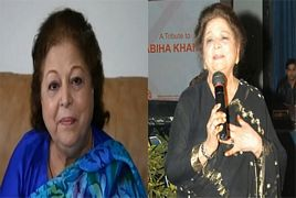 Sabiha Khanum's Grand Daughter is Famous Actress