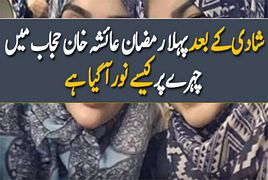 Ayesha Khan in Hijab after Marriage