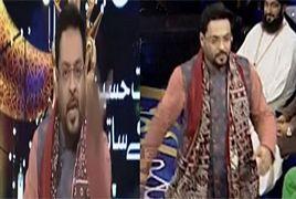 Aamir Liaquat Boycott BOL Ramzan Transmission