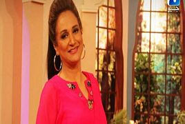 Bushra Ansari Looking Western on Eid