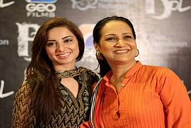 Bushra Ansari on Eid Dinner Party