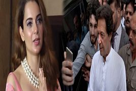 Kangana Ranaut Exclusive Message For Imran Khan