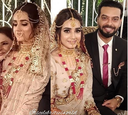 Pakistani Actress Anum Fayyaz Got Married
