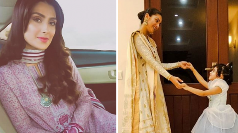 Ayeza Khan Posted a Picture of Her Teenage and Motherhood