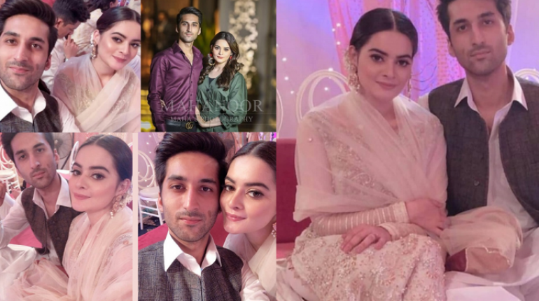 Minal Khan With her Fiance Manzoor Khan Pictures