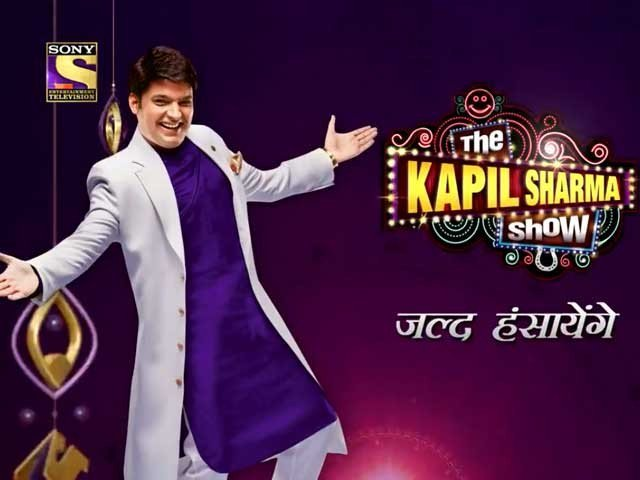 'The Kapil Sharma Show' First Promo Got Popular